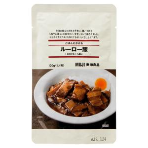 【無印良品】の「ルーロー飯」がレトルトとは思えないおいしさ♡手軽に食べられる台湾屋台飯!