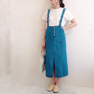 【GU】ゆるっと可愛い「デニムサロペットロングスカート」が1490円!カジュアル派におすすめ♡