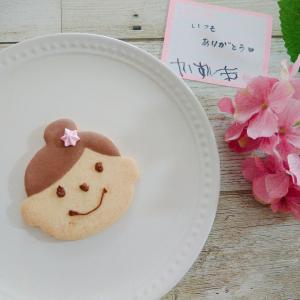 【アートキャンディ】クッキーに顔が書けちゃう「母の日にがおえクッキー」を大好きなママに贈ろう!