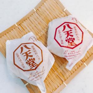 【八天堂】の「くりーむパン」がお取り寄せできるって知ってた?