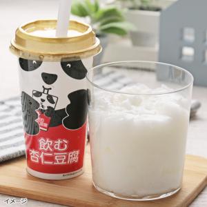 【カルディ】飲む杏仁豆腐!?人気のパンダ杏仁豆腐がドリンクになった!