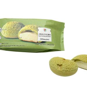 【セブン】「小さなメロンパンもこ 2個入り」が登場!ザクザク&もっちり食感がクセになる♡