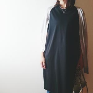 【ユニクロ】着ている方が涼しい!?冷感素材のVネックカーディガンの優秀さがハンパない!