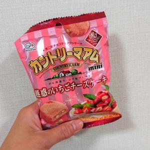 【マツキヨ限定】「カントリーマアム」の魅惑のいちごチーズケーキ味って知ってる?
