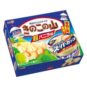 【きのこの山】がエッセルスーパーカップ超バニラとコラボ!?味の再現度がハンパない!!