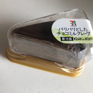 【セブン】の「パリパリとしたチョコミルクレープ」が最高に美味しい!267円で幸せが買える…♡