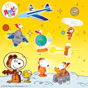 【マクドナルド】スヌーピー宇宙飛行士シリーズがハッピーセットに登場!大人でも欲しくなるほどかわいい♡