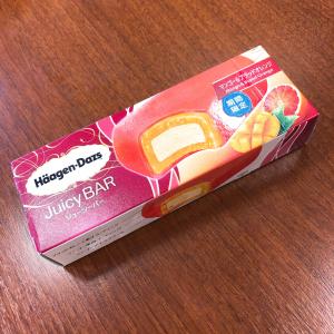 【ハーゲンダッツ】の新作ジューシーバー「マンゴー&ブラッドオレンジ」が登場!夏を感じる爽やかな味♡