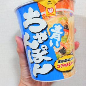 【ローソン限定】「青いちゃんぽん」って何!?赤いきつねと緑のたぬきの仲間っぽいカップ麺を食べてみた
