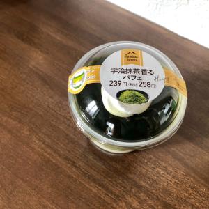 【ファミマ】「宇治抹茶香るパフェ」が美味しすぎて何個でも食べられそう♡