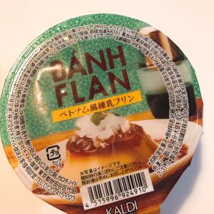 【カルディ】数量限定の「ベトナム風練乳プリン」が美味しすぎ♡オススメのアレンジも紹介♪