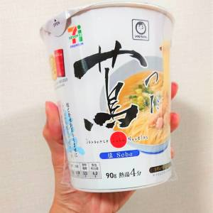 【セブン】ミシュラン一つ星の味を再現!?「蔦 塩soba」のカップ麺を食べてみた!