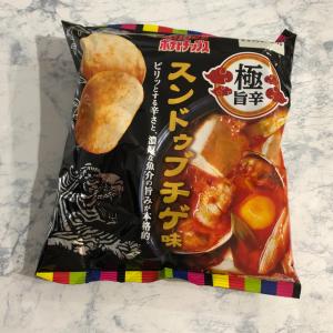 【コンビニ限定】スンドゥブチゲ味のポテトチップスが旨辛すぎてやみつきの味♡