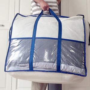 【ダイソー】「持ち手付きふとん収納袋」が便利すぎ!出し入れも持ち運びもラクラク♪