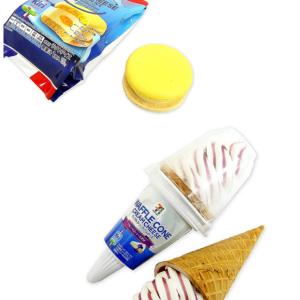 【セブンプレミアム】とkiriのコラボアイスが登場!「マカロン」と「ワッフルコーン」を食べてみた!