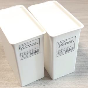 【セリア】「フタ付きスリムダスト」が超優秀な収納グッズ!キッチンでも洗面所でもマルチに使える♪
