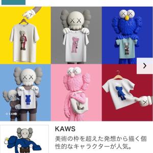 【ユニクロ】KAWSコラボのUTが爆売れ中!キッズサイズならまだあるかも!?お店へ急げ~!!