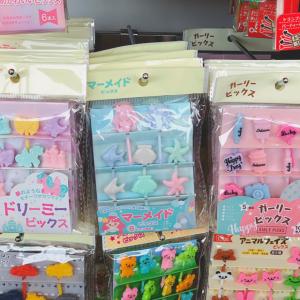 【セリア】女の子ママ必見!100円とは思えないかわいすぎるピック3選