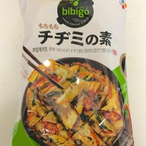 【コストコ】「bibigo チヂミの素」が便利すぎ!ニラを入れて焼くだけで本格チヂミが完成♪