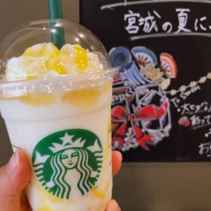 【スタバ新作】「レモンヨーグルト発酵フラペチーノ」が発売♡おすすめカスタムも紹介します!