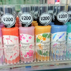 【ダイソー】「ボディミスト」は200円出す価値アリ!予想以上に香りが長続きする~♡