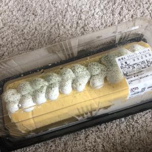 【コストコ新商品】全長約30cmの「抹茶&クランベリーロールケーキ」を買ってみた!!