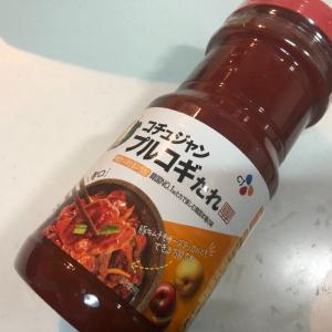 【コストコ】「コチュジャン プルコギたれ」は辛うま料理が簡単に作れる万能調味料♪