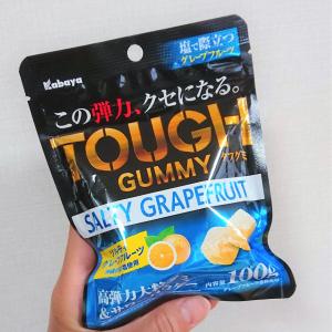【ファミマ】噛み応え最高な「タフグミ」に新味「ソルティグレープフルーツ」が販売されてるぞ!