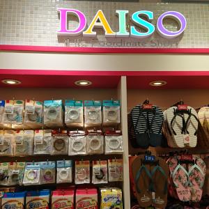 【渋谷駅周辺】ダイソー・キャンドゥなどの100均(100円ショップ)4選!営業時間や品揃えなどを紹介
