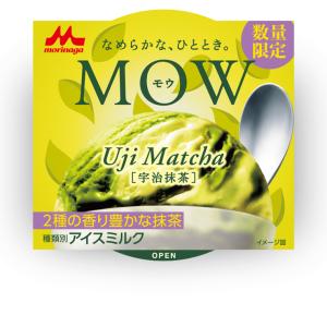 【夏季限定】「MOW 宇治抹茶」が販売スタート!レギュラーの宇治抹茶と何が違うの?