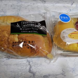 【ファミマ】「餃子みたいなパン」と「オムレツみたいなパン」って何!?実際に食べてみたら…