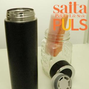 【夏の食中毒対策】水筒をいつも清潔に保つ洗い方【動画付き】