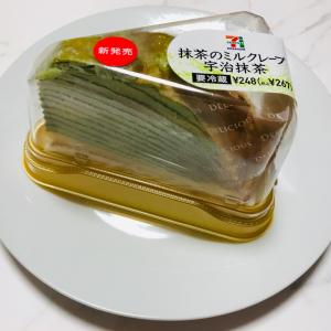 【セブン】のミルクレープにまさかの抹茶味が登場!さっそく食べてみた!!