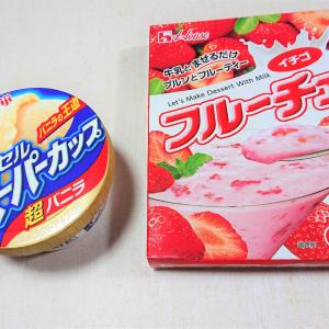 アイスクリームで作るゼロ秒フルーチェ!?Twitterで見つけたレシピを実際に作ってみたら…