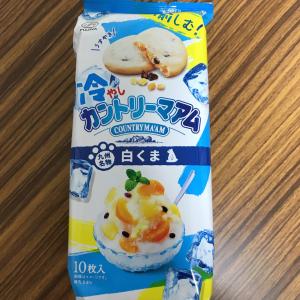 夏専用のカントリーマアムが発売!凍らせて食べる【白くま】味って!?