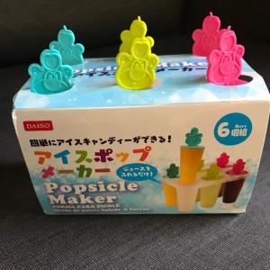 【ダイソー】の「アイスポップメーカー」でオリジナルのアイスキャンディーを作ってみたところ…