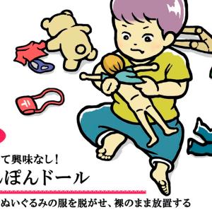 洋服なんて必要ナシ!なぜか子どもは「すっぽんぽん」にしてしまう【育児あるある図鑑File.10】