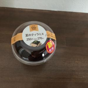 【ファミマ】で見つけた「夏のティラミス」って何!?実際に食べてみた!