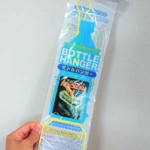 【ダイソー】「ボトルハンガー」が地味にすごい!2Lペットボトルが片手でラクに注げるそうになる♪