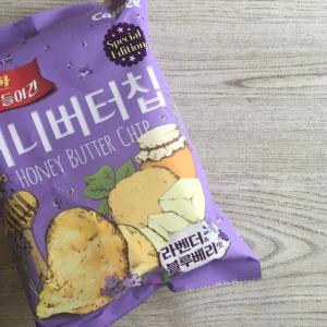 まさかのラベンダー味!?韓国で人気の「ハニーバターチップ」の新作が話題に!!
