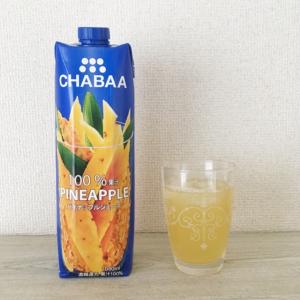 「スイカジュース」が大人気のCHABAAのパイナップルジュースを発見!さっそく飲んでみた!