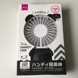 【ダイソー】パンダのハンディ扇風機がかわいいだけでなく機能性も抜群♡なんと7色に光る機能も!?