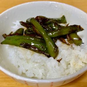 【タモリレシピ 】簡単だから常備菜にも!タモさん流「ご飯が無限に食べられる」ピーマン炒めの作り方