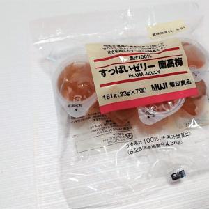 【無印良品】すっぱすぎるとSNSで話題の「すっぱいゼリー南高梅」を実際に食べてみたところ…