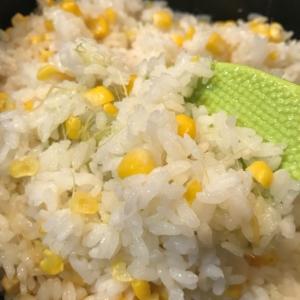 【料理講師直伝】トウモロコシの炊き込みご飯!ヒゲも芯も一緒に入れるから甘みたっぷりで美味しい!