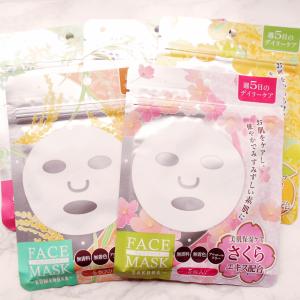 【ダイソー】の「フェイスマスク5枚入」のコスパが最高すぎる♡1枚約20円でお手軽ケア♪