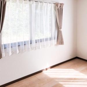 ピーカンの日が続く真夏こそ「カーテンの洗濯」で部屋の空気もスッキリと!【洗濯ハカセに聞く】