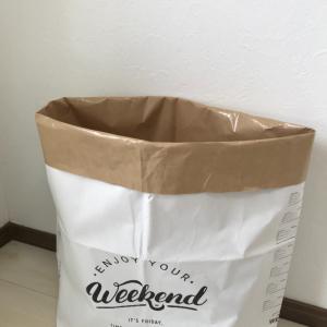 【ダイソー】「ペーパーストックバッグ」が可愛いうえに大きめサイズで使い勝手も良すぎ♪