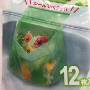 【ワッツ】そのまま捨てられる「シンクにペタッと穴あきゴミ袋」が便利すぎる!