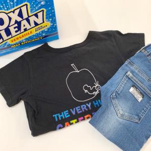 オキシクリーンで洗濯すると色落ちしない?黒の衣類とジーンズで試してみた!上手に洗うコツとは…